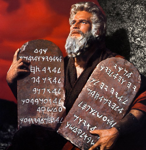 10 Commandments Movie Quotes: No Remarks On Economy Nor