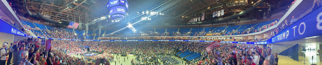 Trump rally empty