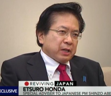 Honda Etsuro is a past economic adviser to Japanese Prime Minister Abe Shinzo.