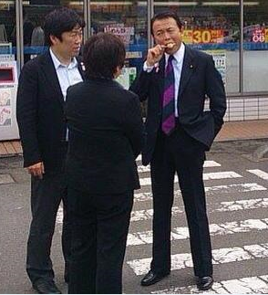 Japan's finance minister Aso has perfected the art of speaking with forked tongue