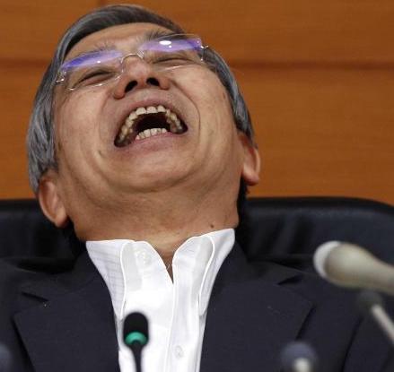 Bank of Japan Governor Kuroda