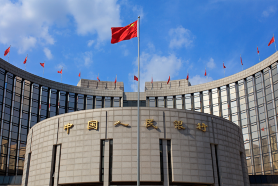 PBOC official says the Bank will maintain 'normal' monetary policy