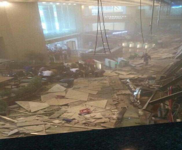 Jakarta Exchange Evacuated After Floor Collapse