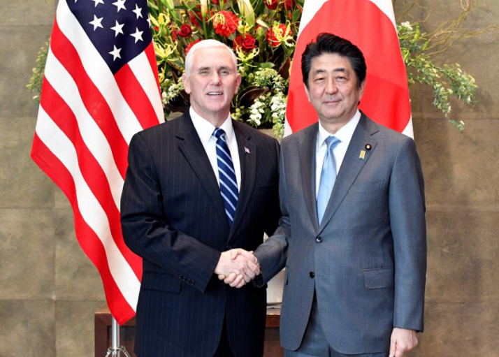 Mike Pence Age Of Strategic Patience With North Korea Is Over