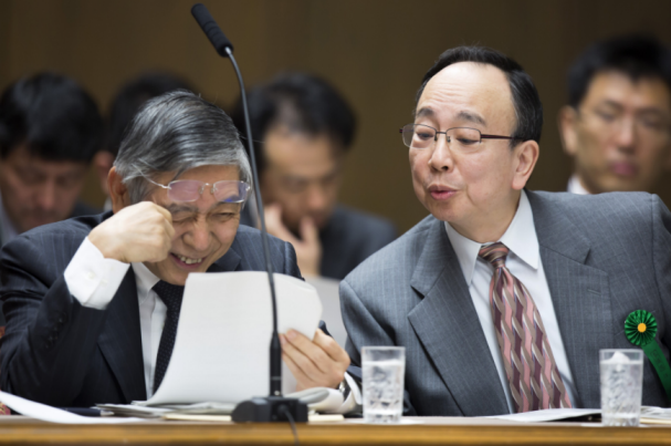 Bank of Japan Deputy Governor Amamiya is speaking at 3pm Tokyo time today, which is 0600 GMT.