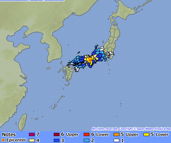 Powerful quake strikes western Japan, train services disrupted