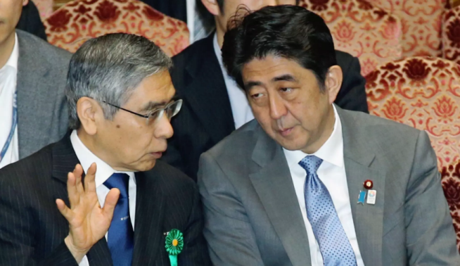 Abe said measures will include fiscal and monetary stimulus alongside tax breaks for companies