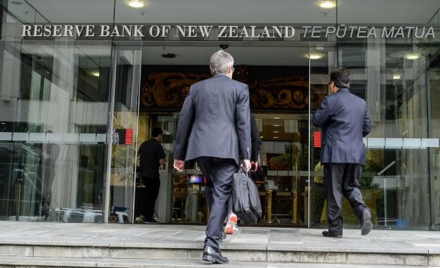 RBNZ Monetary Policy Statement
