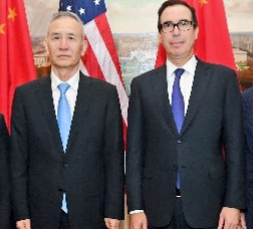 There is no announced time for the signing of the trade agreement between the US and China