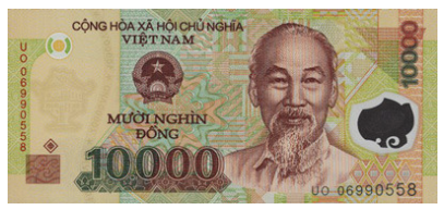 Vietnam dong bank note
