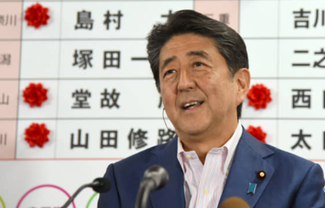 Prime Minister Shinzo Abe's ruling coalition has maintained their majority in the 245-member upper house