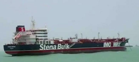 ICYMI - Iran seized a British oil tanker in the Strait of Hormuz on Friday.