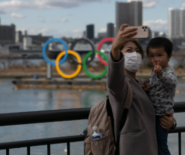 Tokyo's 2020 Olympics have been delayed until this year.
