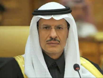 Saudi Energy Minister Prince Abdulaziz bin Salman comments reported via Bloomberg, citing 'people who heard the comments'
