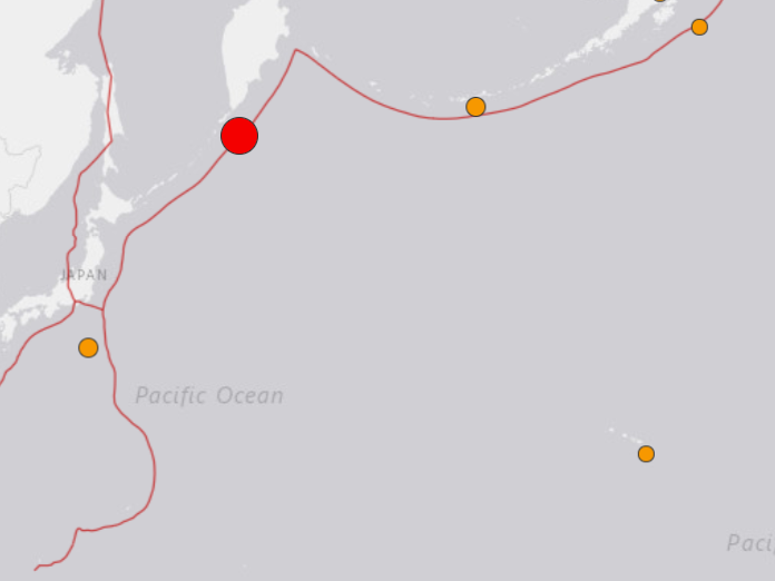 Tsunami watch for Hawaii lifted after north Pacific quake