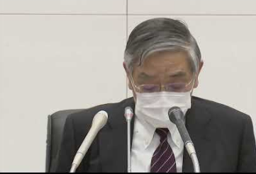 The Bank of Japan monetary policy meeting will conclude today.