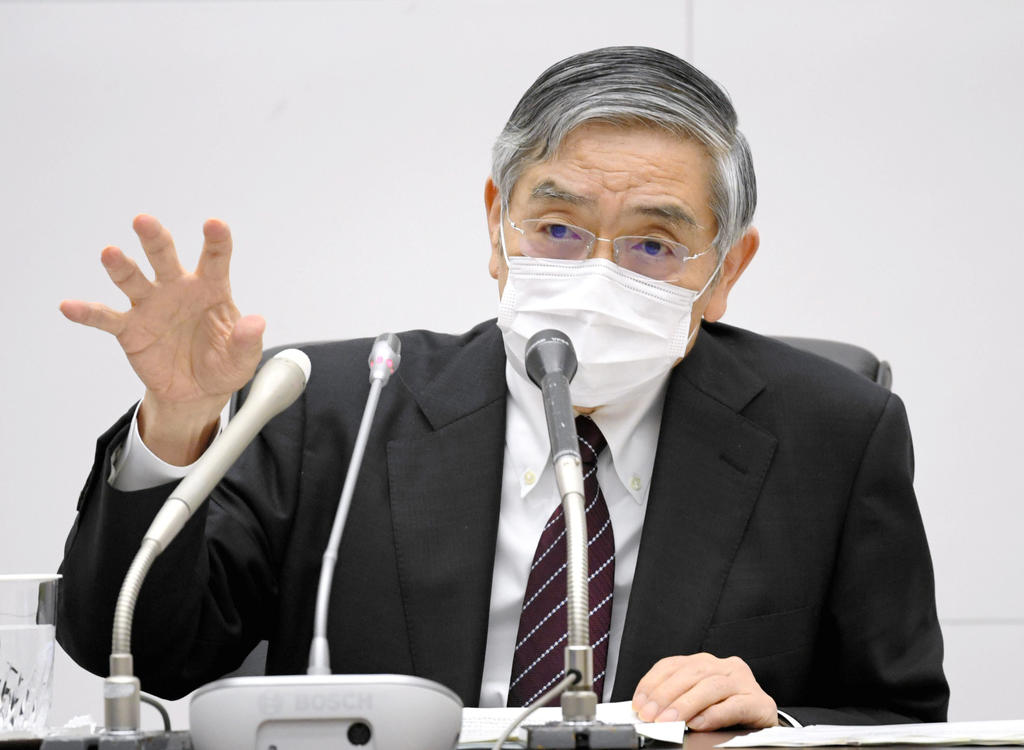 Bank of Japan monetary policy deciison comes out per consensus expectation, no change.