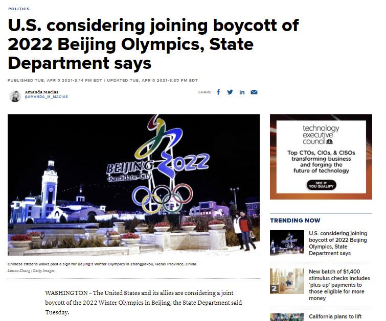 Boycott China Olympics