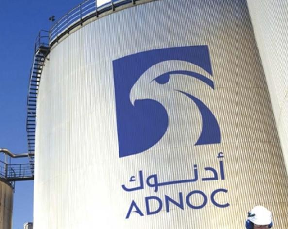 oil adnoc