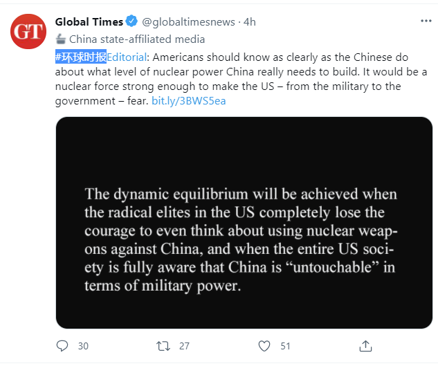 China's Global Times is a state tabloid newspaper, threatening the US with China's nuclear weapons development program: