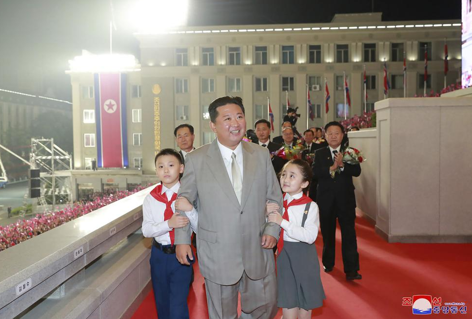 North Korean state media, KCNA, with the report