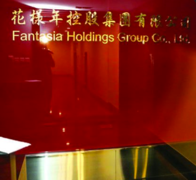 Bloomberg with the report on a missed payment by Fantasia Holdings.